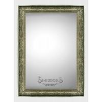 Silver forest mirror