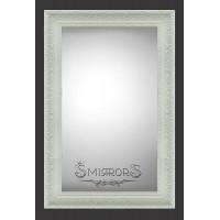 White magic mirror - LIMITED EDITION